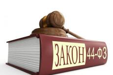 Составление договора 3 - kwork.ru