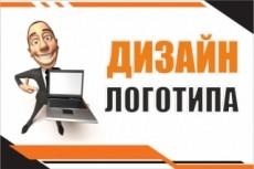 Дизайн Логотипов Компании, магазины, творческие проекты 15 - kwork.ru