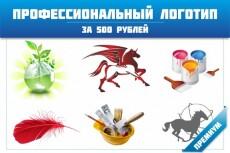 Визитки 3 - kwork.ru
