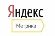 Доработка самописных сайтов 5 - kwork.ru