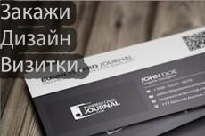 Напишу электронную музыку, биты 8 - kwork.ru