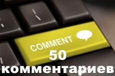 Правки и доработки WordPress 6 - kwork.ru