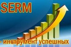 Копирайтинг 6 - kwork.ru