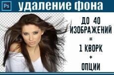 Этикетка - поздравление - прикол 6 - kwork.ru