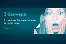 Адаптивный дизайн по привлекательной цене 27 - kwork.ru