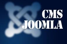 оценю любые работы по сайту на Joomla 4 - kwork.ru