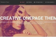 Создам адаптивный сайт под ключ 11 - kwork.ru