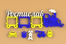 Переведу ваш логотип в векторное изображение 27 - kwork.ru