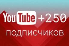 Оформлю ваше сообщество ВК 27 - kwork.ru