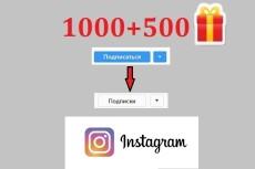 Напишу 10000 символов контента 7 - kwork.ru