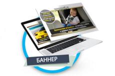 Аватар для оформления сообщества 6 - kwork.ru