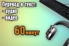 Пишу статьи с высокой уникальностью 4 - kwork.ru