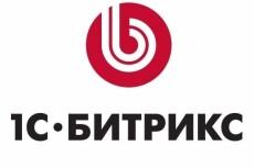 Сервис фриланс-услуг 9 - kwork.ru