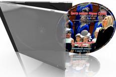 Создам любую 3D  модель для программы PRO100 9 - kwork.ru