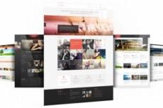Дизайн сайта в WordPress Landing Page 6 - kwork.ru