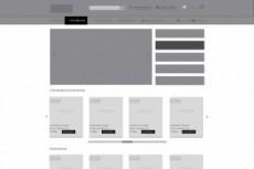Нарисую PSD макет вашего сайта 7 - kwork.ru