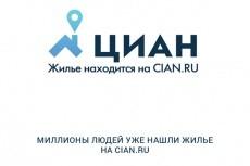 Оформлю аккаунт в instagram (аватарка+заглушка) 3 - kwork.ru