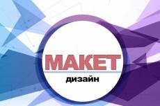 Выполню обтравку фото 8 - kwork.ru