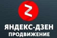 Размещу вашу рекламу в подписи на форуме 21 - kwork.ru