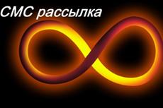 Email-рассылка. Разошлю 1000+ писем по вашей базе 13 - kwork.ru