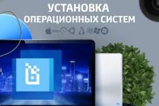Создам и настрою почту для вашего домена 17 - kwork.ru