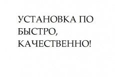 напишу детский рассказ 3 - kwork.ru