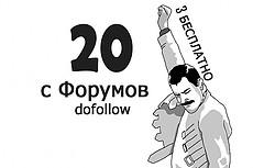 15 + 15 статейных и профильных Украинских ссылок 13 - kwork.ru