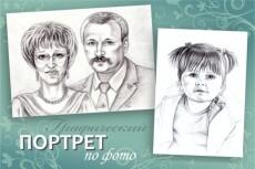 сделаю рисунок по фото 3 - kwork.ru