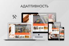 Новогоднее слайд-шоу 19 - kwork.ru