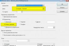 База подписчиков МММ: 38 237 шт. на Яндекс (валидирована), 414 302 шт. на Gmail 13 - kwork.ru