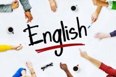 Помогу с выполнением заданий по французскому и английскому языкам 25 - kwork.ru