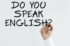 Принимаю заявки на обучение английскому языку по скайпу 5 - kwork.ru