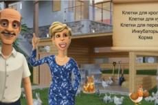 Рекламный Doodle ролик. Дудл-видео 11 - kwork.ru