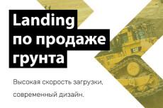 Перенос сайта на новый хостинг + 2 месяца в подарок 34 - kwork.ru