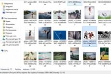 Подберу подходящие  картинки к статьям, сайтам 10 - kwork.ru