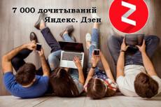 +1000 просмотров с удержанием вашего видео на youtube 35 - kwork.ru