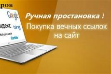 Напишу статьи. Быстро, качественно, любая тематика 4 - kwork.ru