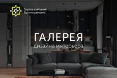 Верстка каталогов 19 - kwork.ru
