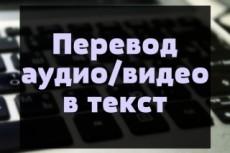 Исправление грамматических ошибок в тексте 15 - kwork.ru