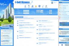 Регистрация в 50 каталогов сайтов 10 - kwork.ru