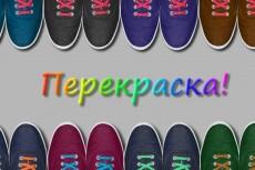 Ретушь старых фото 5 - kwork.ru