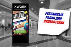 Обработка аудио, импорт звуковой дорожки из видео 38 - kwork.ru