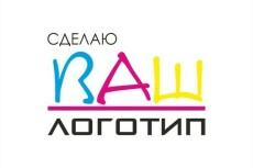 Сделаю несколько типов логотипов для группы клана в игре 4 - kwork.ru