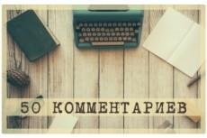 Размещу 1-2 качественные статьи на вашем сайте под ключ 20 - kwork.ru