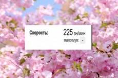 Переведу любой текст в электронный вид 11 - kwork.ru