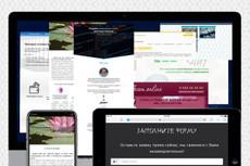 Напишу сайт с нуля по макету или по пожеланиям 4 - kwork.ru