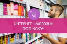 Разработаю сайт по вашему макету или под ключ 21 - kwork.ru