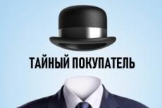 Создание фирменного стиля 34 - kwork.ru
