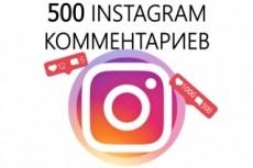 150000 живые просмотры в Instagram +50 комментариев. Вывод видео в топ 10 - kwork.ru