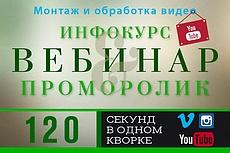 Из рукописи в удивительную книгу 18 - kwork.ru